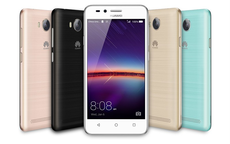Huawei Y3 2 4G Smartphone Full Specification