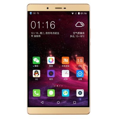 Great Wall L808 Phablet Full Specification