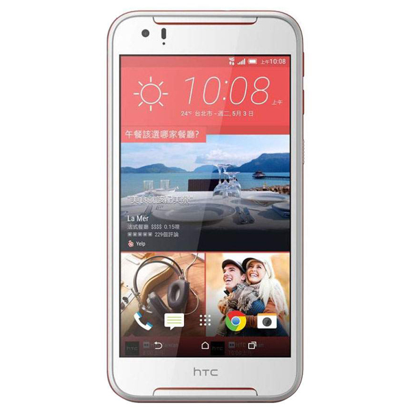 HTC Desire 830 Smartphone Full Specification