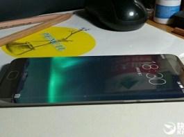Meizu Pro 6 Edge or Pro 7 Specs