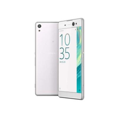 Sony Xperia XA Ultra Smartphone Full Specification