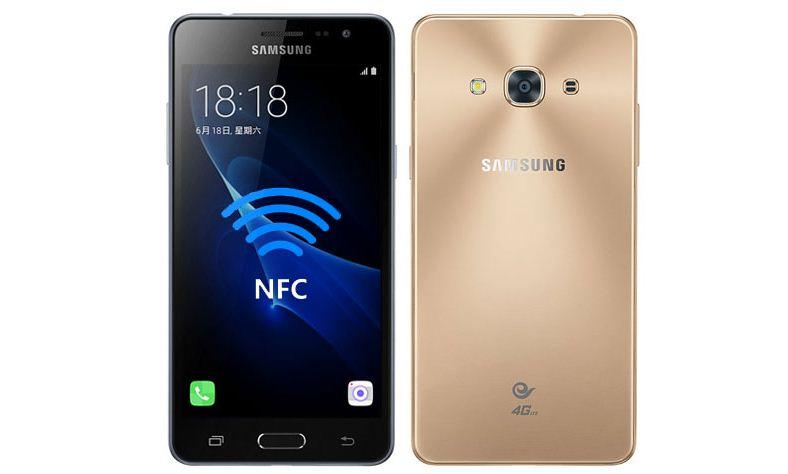 Samsung Galaxy J3 Pro Price