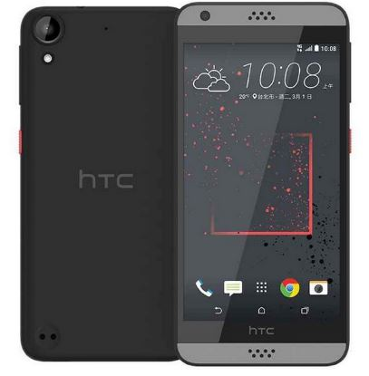 HTC Desire 530 D530U Smartphone Full Specification