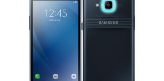Samsung-Galaxy-J2-Pro-Price