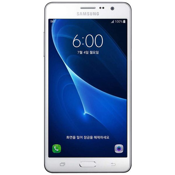 Samsung Galaxy Wide SM-G600S Smartphone Full Specification