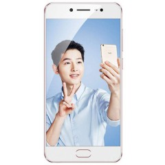 Vivo X7 Plus Smartphone Full Specification