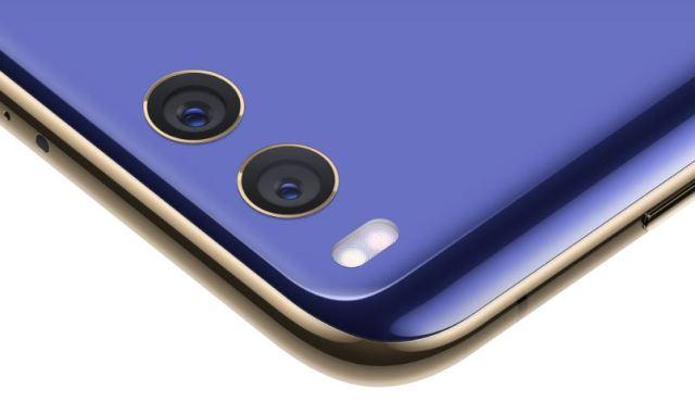 Xiaomi Mi 6 Main Camera