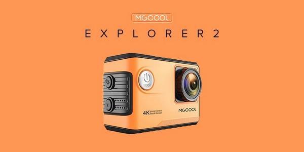 MGCOOL Explorer 2 Complete Test