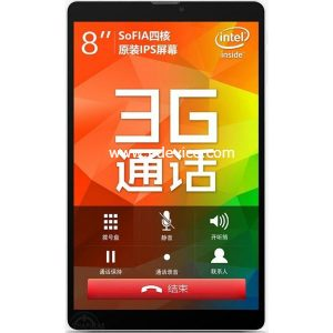 Teclast P80H 2GB Tablet Full Specification