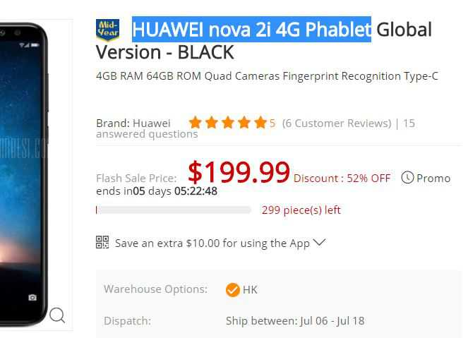 Huawei Nova 2i Flash Sale Deal Here