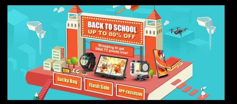TomTop TOMTOP 2018 Back To School Promotion
