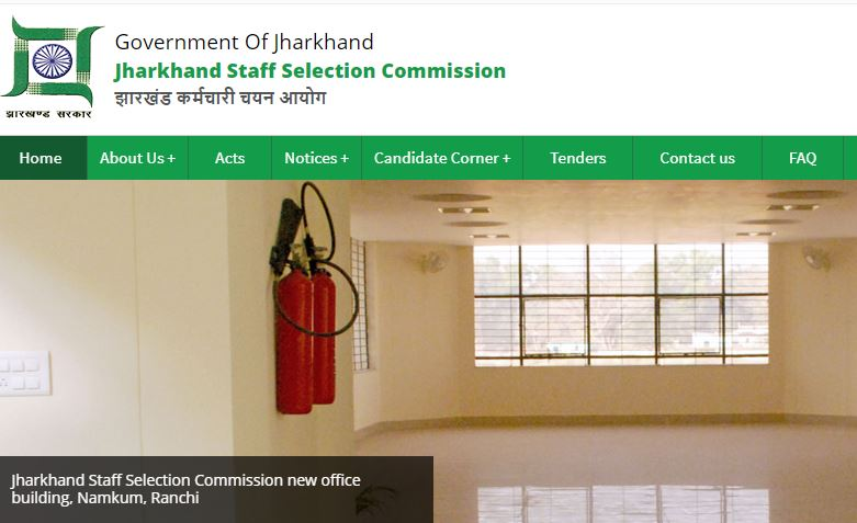 Jharkhand Staff Selection Commission Excise Constable Results in 2019