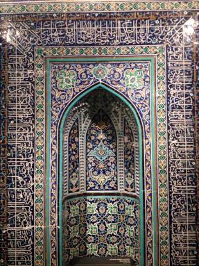 A 17th Century mihrab from Isfahan, Iran at the Israel Museum.  Israel is particularly worried in the wake of the Iran deal.