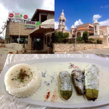 The Maronite village of Al-Jish in Israel near the Lebanese border could be seen as a pocket of Lebanese culture inside Israel.  It contains a Maronite church (top right), and a Lebanese restaurant (top left) with delicious Lebanese food (bottom).  PC: Eddie Grove
