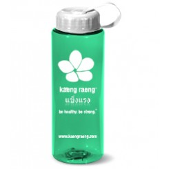 kaeng raeng free reusable bottle