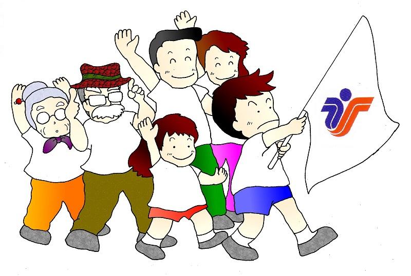 第24回広島市スポーツ・レクリエーションフェスティバル