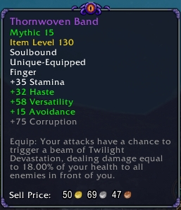 An item in World of Warcraft with its Corruption effect disabled.