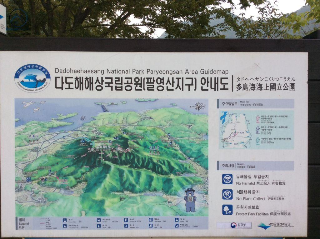 A map of the trail network in the Paryeongsan area of Dadohaehaesang National Park. Regrettably, this is image was taken from far enough away as to fit the whole map and sign into the frame - but too far away to clearly read details on the map.