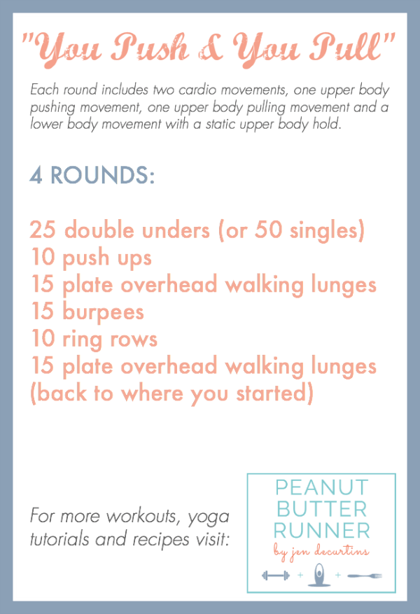 Push and Pull Workout