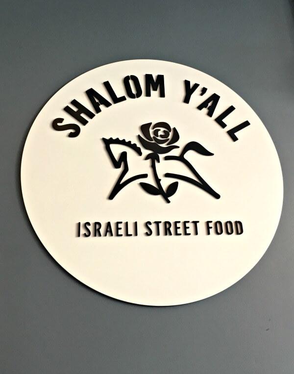Shalom Y'all Portland