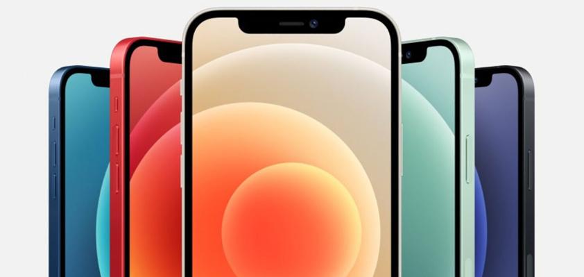 apple iphone 12 mini samsung S21