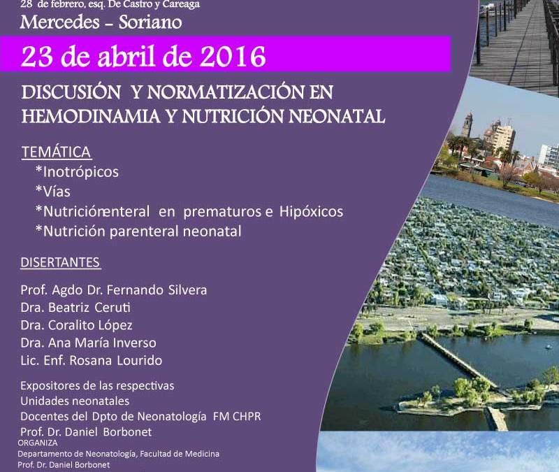 ENCUENTRO NACIONAL DE UNIDADES NEONATALES, XIX ANIVERSARIO DE UCEP CAMS, 23 ABRIL 2016, MERCEDES, SORIANO.