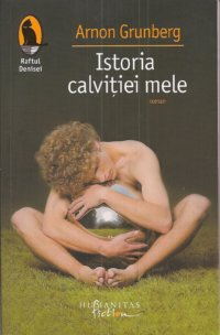 istoria calvitiei