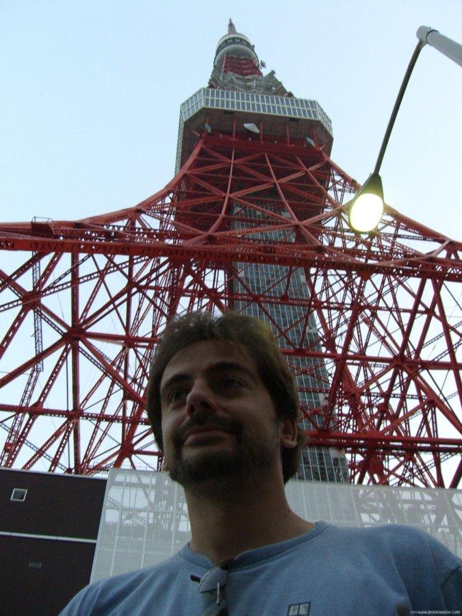 japan tokyo 2005