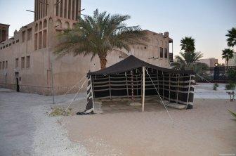 Al Bastakiya Historical Area Tienda