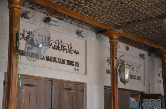 Vivir Grand Souq Deira Dubai - Aquí toda la información que necesitas sobre cómo vivir en Dubai