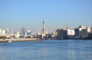 Vista viejo Dubai