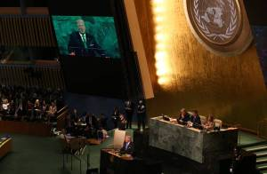 President Trump speaking at the United Nations General Assembly