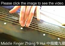 Zhuàng