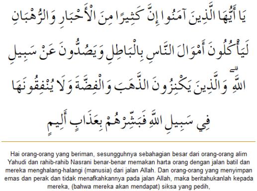 At-Taubah ayat 34 mengenai zakat emas dan perak.
