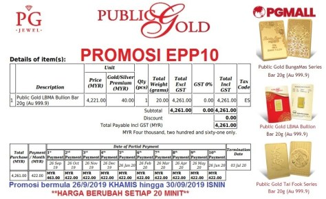 Easy Payment Plan (EPP) 10 - 20 gram Goldbar Public Gold.