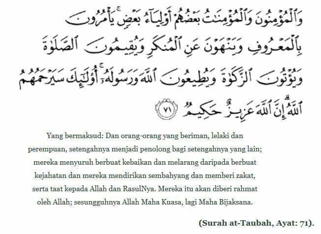 Surah At-Taubah ayat 71