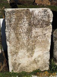 Орест и Филоксен