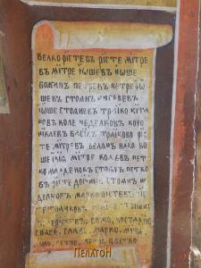 Натпис со жители на селото од крајот на 19-ти век