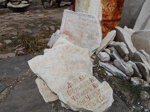 Голем број искршени плочи со натписи