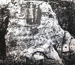 Споменикот кај Плетвар - фотографија пред оштетувањето (INSCRIPTIONES...)