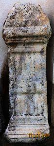 Надгробен споменик со релјеф и натпис во форма на столб