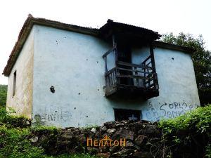Сеуште во компактна форма - куќата од Манчевци во Сатока од 1927 година