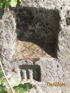 Нишата посветена на богот со симболот под неа