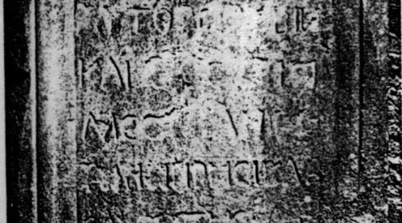 Мермерен блок со натпис со името Местриј