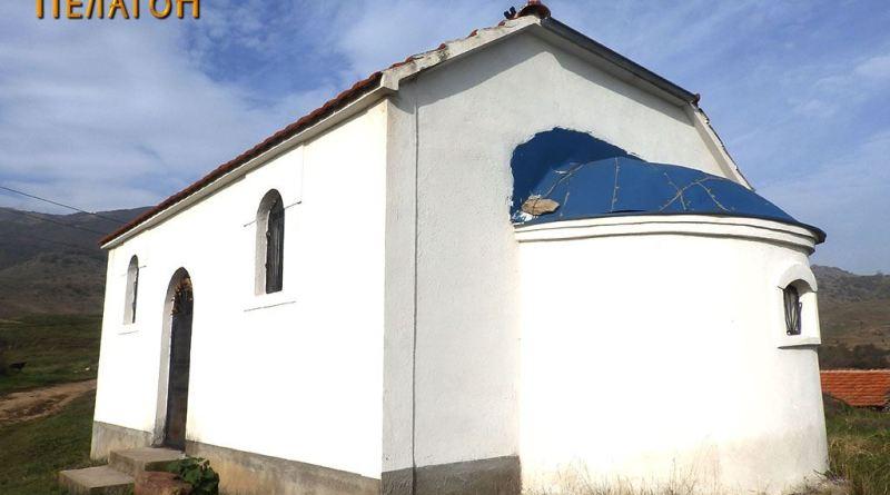 Новата црква