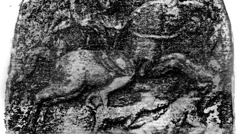 Мермерна плоча со претстава на тракиски коњаник 2
