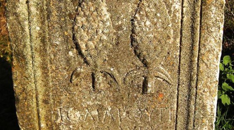 Антички споменик со украсување и натпис 2