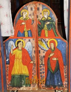 Портикот на олтарот