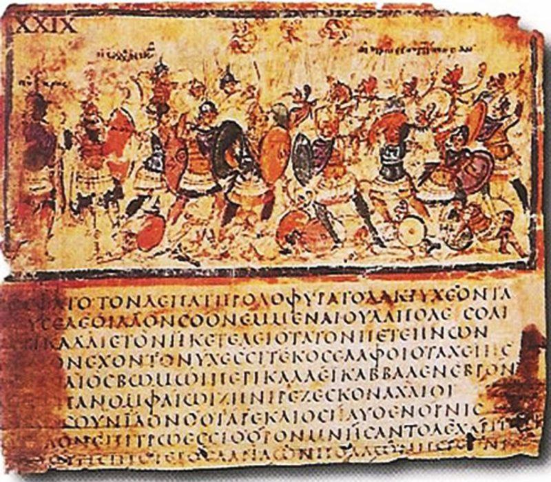 "Старо издание од ""Илијада"" - Iliad_VIII_245-253_in_cod_F205,_Milan,_Biblioteca_Ambrosiana,_late_5c_or_early_6c - v2"