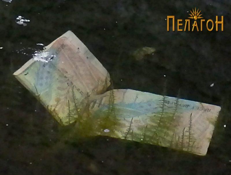 Верување во лековитоста не местото, односно на водата во гробните јами